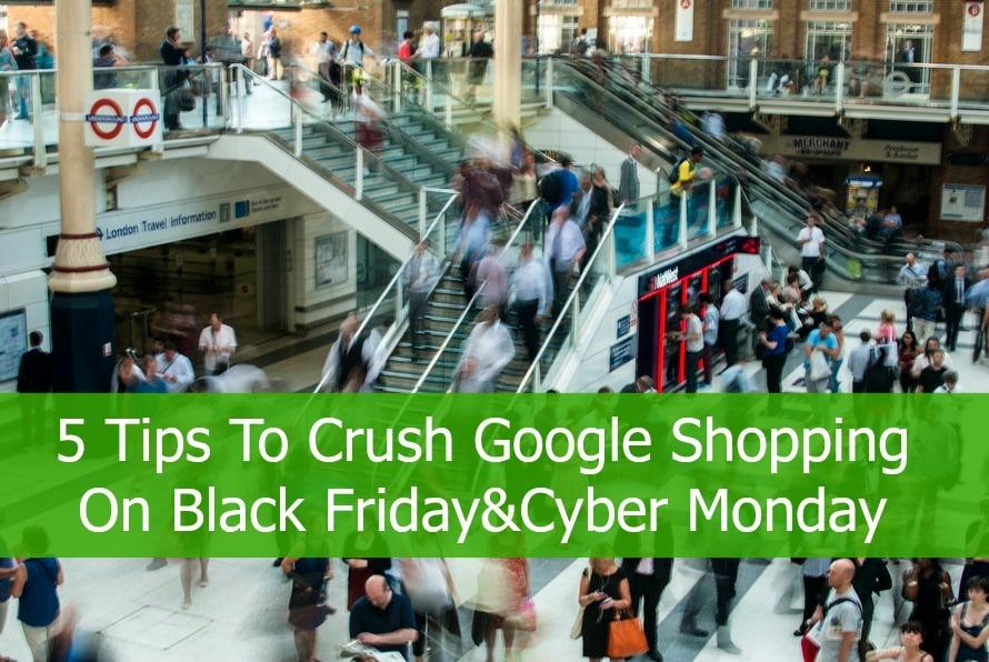 谷歌购物黑色星期五